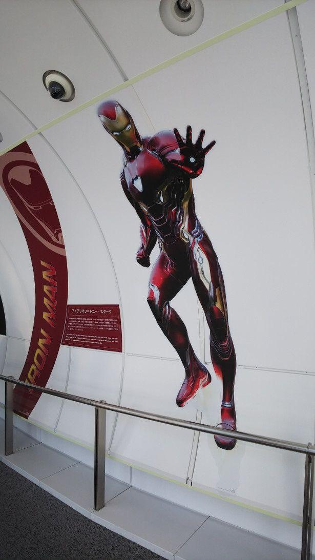 天望回廊にアイアンマンが登場