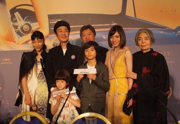 是枝監督の新作とあり、海外記者からの注目も高かった『万引き家族』