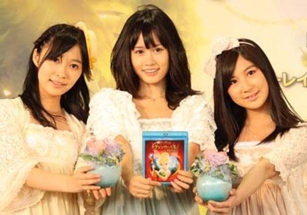 『ティンカー・ベルと月の石』の発売記念ナビゲーターのAKB48の前田敦子、小野恵令奈、指原莉乃