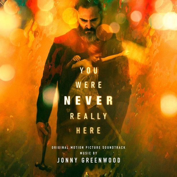 【写真を見る】異なる世界観を音楽で表現するジョニー・グリーンウッド。『ビューティフル・デイ』は国内盤のサントラも発売される