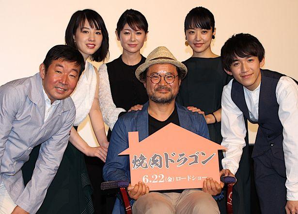 『焼肉ドラゴン』の一家が約1年ぶりの再会に感激!