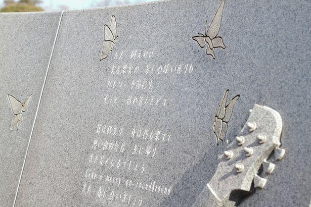 hideの墓石には、事実上の最後の楽曲「HURRY GO ROUND」の歌詞が刻まれている