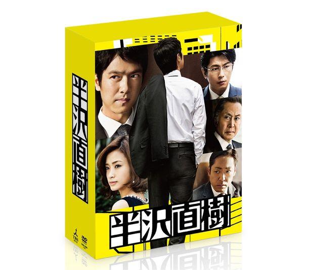 「半沢直樹 -ディレクターズカット版-」DVD-BOX 22,800円+税 Blu-ray BOX 28,800円+税 発売元:TBS