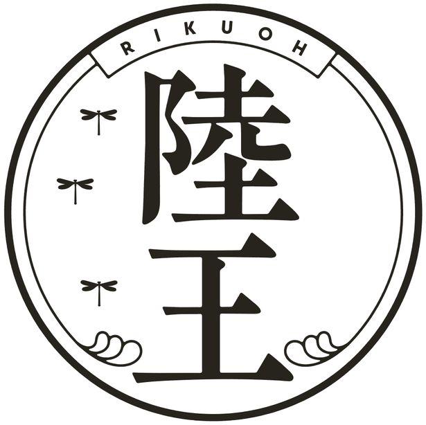 「陸王 -ディレクターズカット版-」 Blu-ray BOX 26,400円+税 DVD-BOX 20,900円+税 発売元:TBS