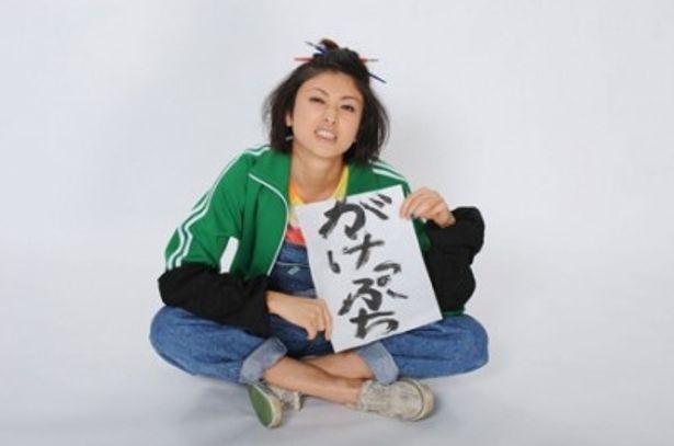 初主演ドラマで新境地を開く山田優