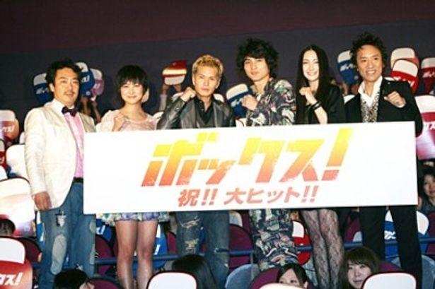 映画「ボックス!」の初日舞台あいさつに出席した李闘士男監督、谷村美月、市原隼人、高良健吾、香椎由宇、筧利夫(写真左から)