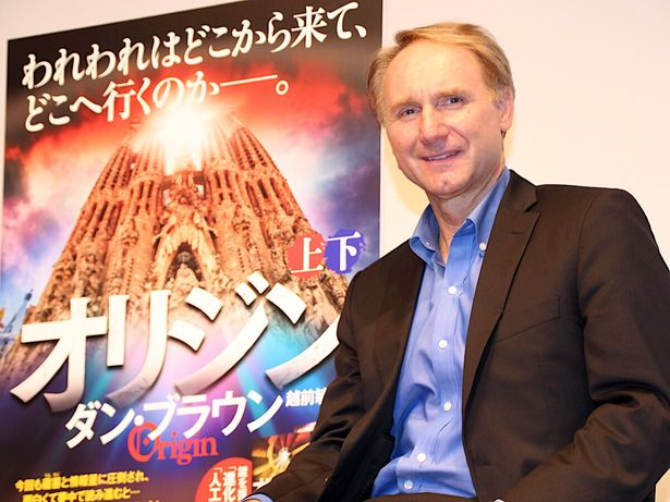 ダン・ブラウンが来日!ラングドン教授が日本に来る可能性も語った