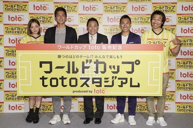 松木安太郎、前園真聖、福西崇史らがサッカー日本代表について語る