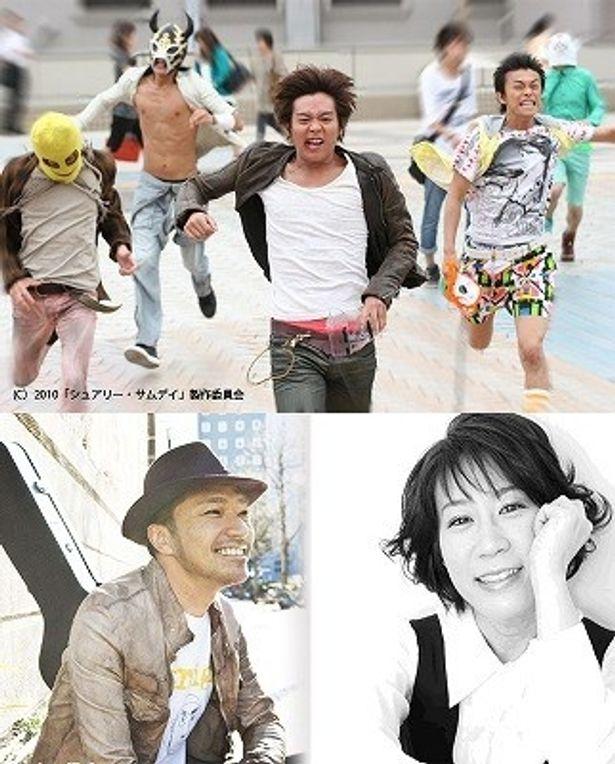 7月7日(水)に発売する「SURELY SOMEDAY」YOKO KANNO 2,000円(税込み)