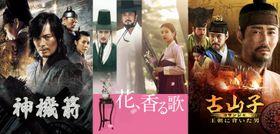 歴史的大ヒット作から隠れた名作まで!Huluで珠玉の韓国映画11作品が配信開始