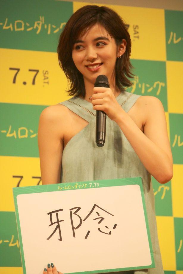 池田エライザが浄化したいのは「邪悪」
