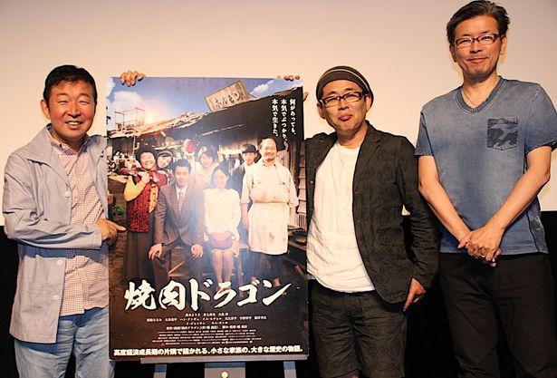 「水曜どうでしょう」の名物ディレクター・藤村忠寿と嬉野雅道が大泉洋の魅力を語る!