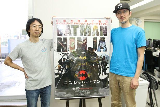 アニメーション制作の裏側を明かすのは高木真司パート監督(左)と、水野貴信CGI監督