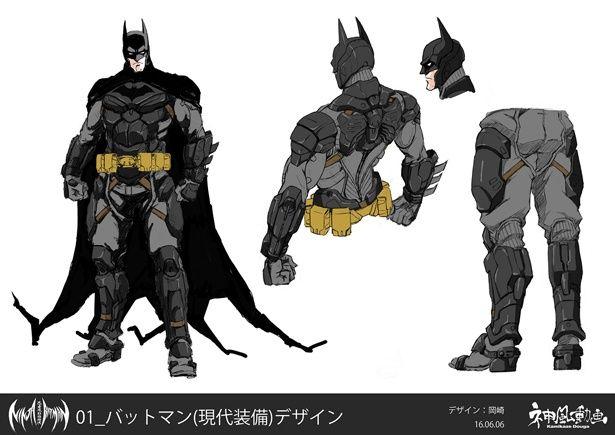 『ニンジャバットマン』よりバットマンデザイン