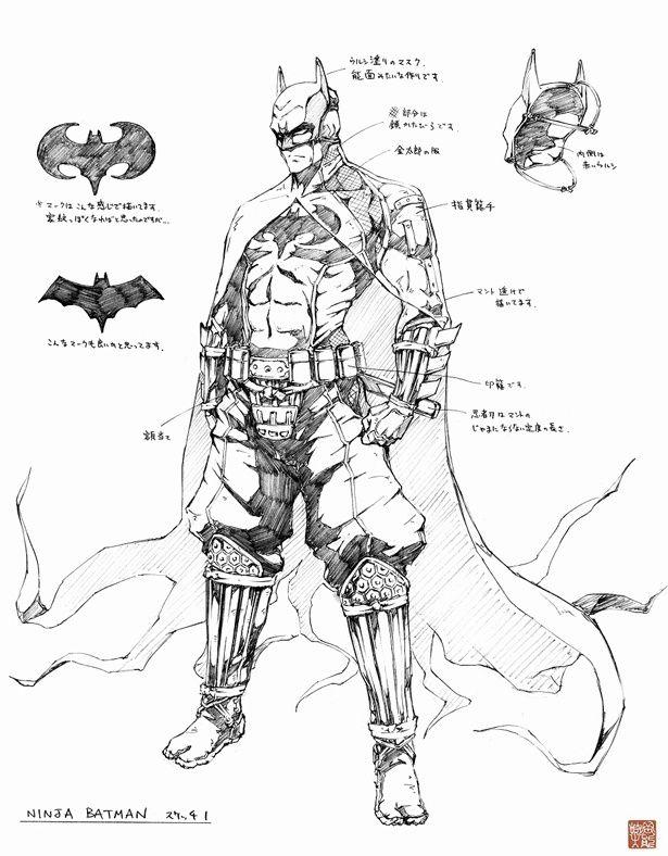 『ニンジャバットマン』より、細かい設定が書き込まれたバットマンのスケッチ