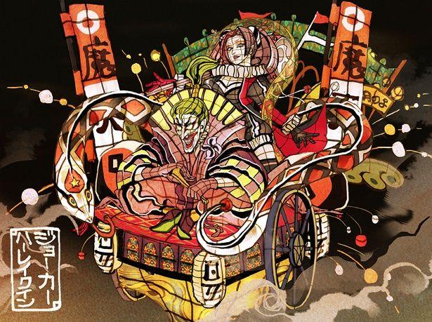 『ニンジャバットマン』より、ジョーカーとハーレイ・クインが一緒になった山車灯篭のデザイン