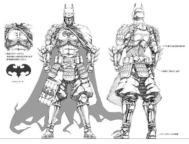 『ニンジャバットマン』より、忍者風なバットマンの設定画