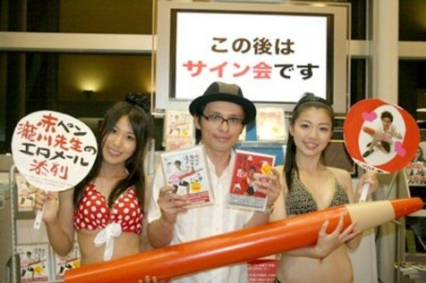 発売イベントに登場した赤ペン先生。左から佐々木悠花、瀧川英次、小花あかね