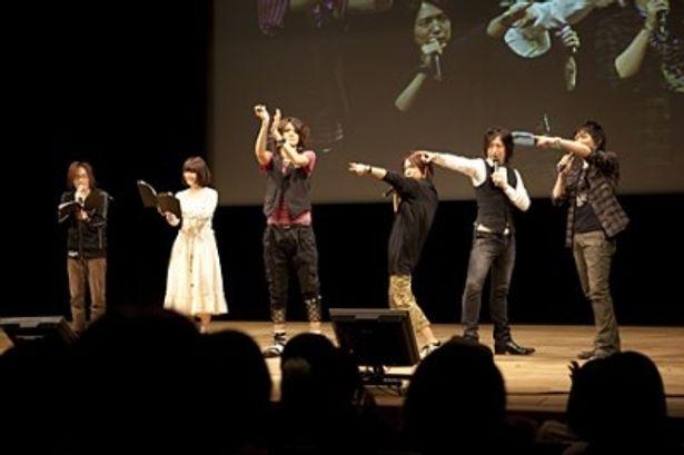 イベントに参加した豊永利行、花澤香菜、宮野真守、神谷浩史、小野大輔、中村悠一(写真左から)