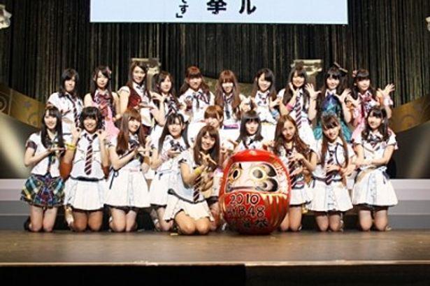 第2回選抜総選挙「母さんに誓って、ガチです」の結果発表を行ったAKB48