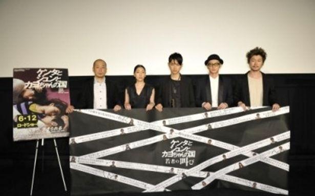 舞台挨拶に立った、左から大森立嗣監督、安藤サクラ、松田翔太、高良健吾、新井浩文