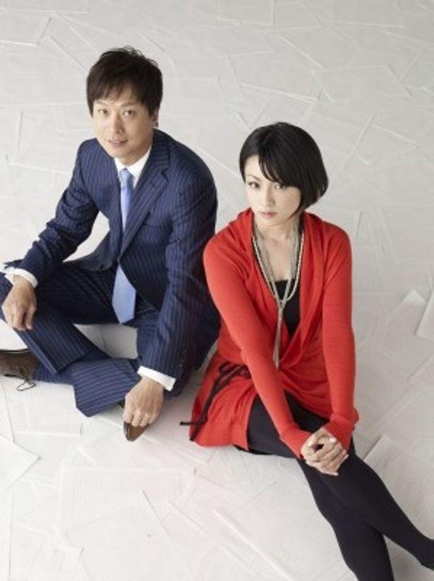 4年半ぶりに主演を務める深田恭子と相手役の椎名桔平