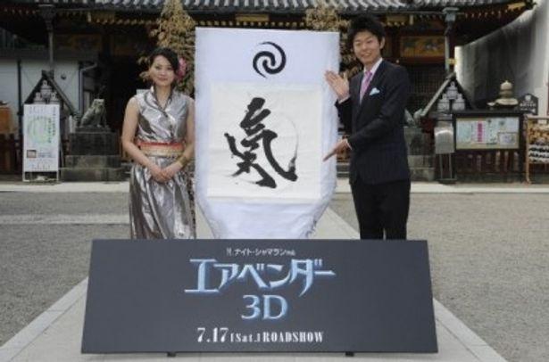 氣のパワースポット浅草神社にて。島田秀平と紫舟