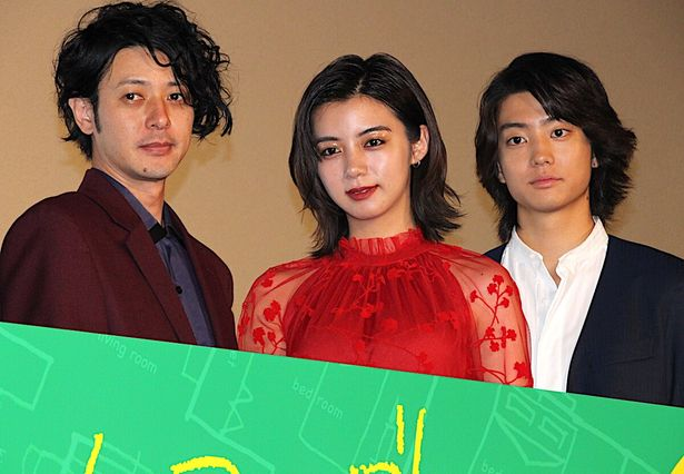 『ルームロンダリング』のドラマ化が発表された!