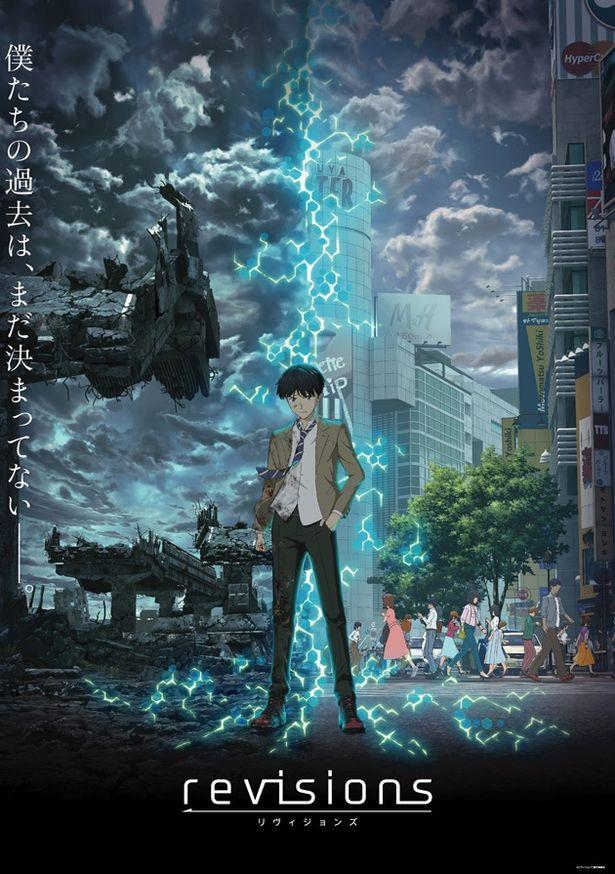 「revisions リヴィジョンズ」最新ビジュアル&PVを公開。渋谷ごと未来へ飛ばされた主人公・堂嶋大介が、未知の敵との壮絶な戦いに身を投じる決意の表情を見せる
