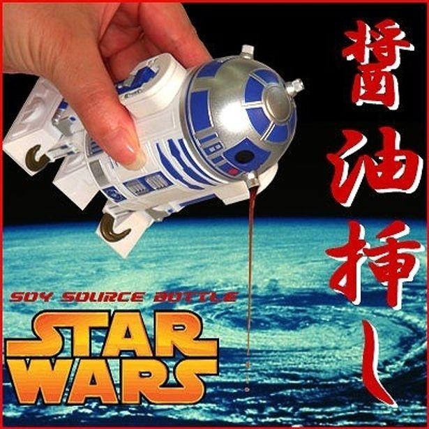 ストラップヤネクスト「R2-D2 Soy Source Bottle」(1659円)