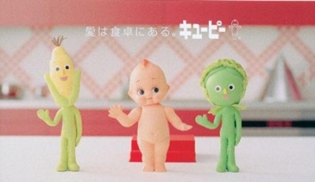 """キユーピー人形がとうもろこしなどをモチーフにした""""ヤサイな仲間たち""""とかわいくあいさつ!"""