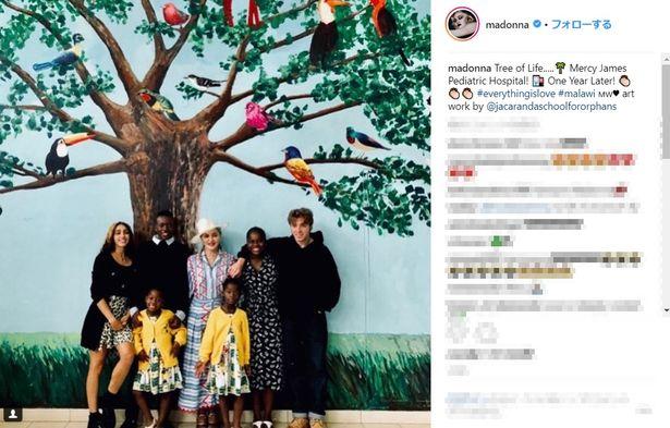 【写真を見る】マドンナと6人の子供たちが勢ぞろい!注目の家族写真はコチラ