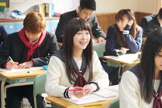 弘光に恋をして授業中もウットリしてしまうあゆは