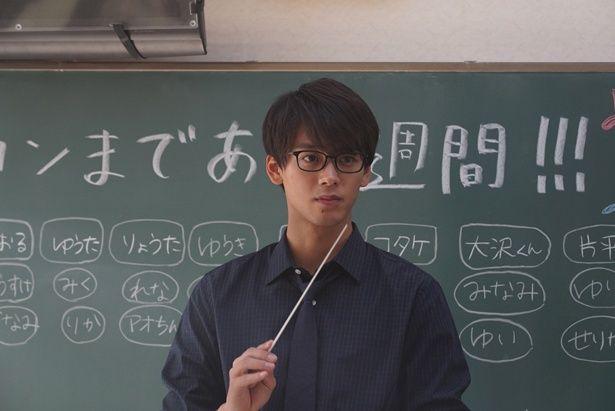 人付き合いが苦手な弘光が生徒から信頼される先生に成長していく姿も必見