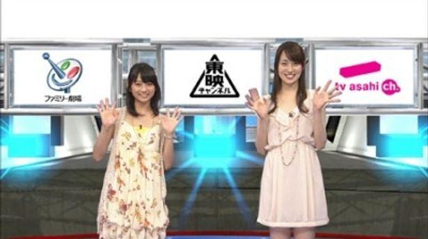 「侍戦隊シンケンジャー」の森田涼花(写真左)と高梨臨(同右)が、ナビ番組のナビゲーターに