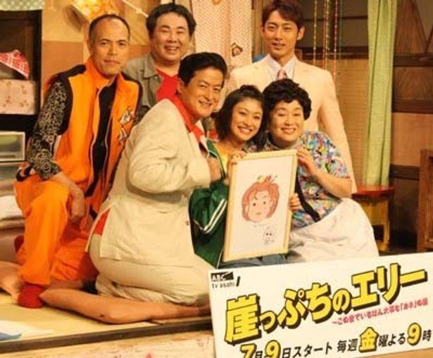 7月9日(金)スタートの新ドラマ「崖っぷちのエリー」の豪華出演者たち