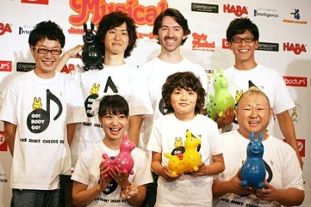 「ロディ・ミュージカル」の 制作発表に出席した出演者たち