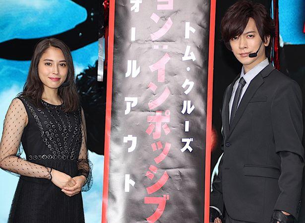 DAIGOと広瀬アリス、声優業に大奮闘!