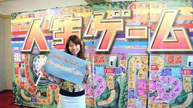 「人生ゲームドリームチェンジ」のイメージタレントを務める芹沢那菜