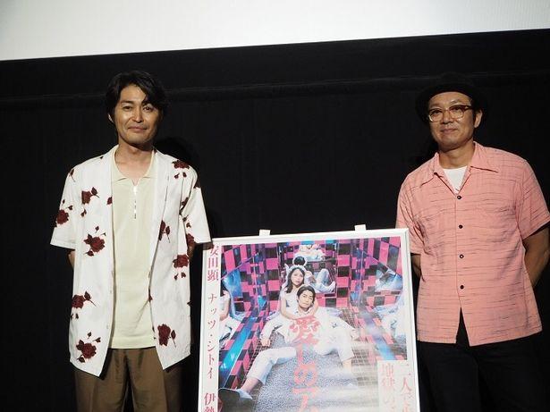 「愛しのアイリーン」大阪舞台挨拶に登壇した安田顕と吉田恵輔監督