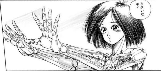 """【写真を見る】原作コミックの""""アリータ""""を忠実に再現!"""