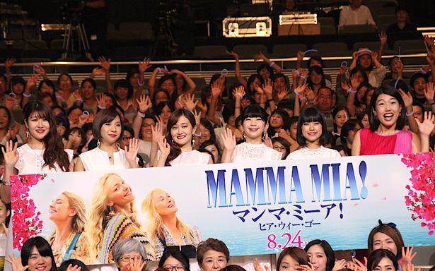 Little Glee Monsterと横澤夏子の登場に会場も大盛り上がり