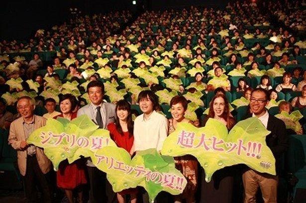 """【写真】緑いっぱい!観客全員で""""アリエッティの庭""""を作り、その前でフォトセッション!"""