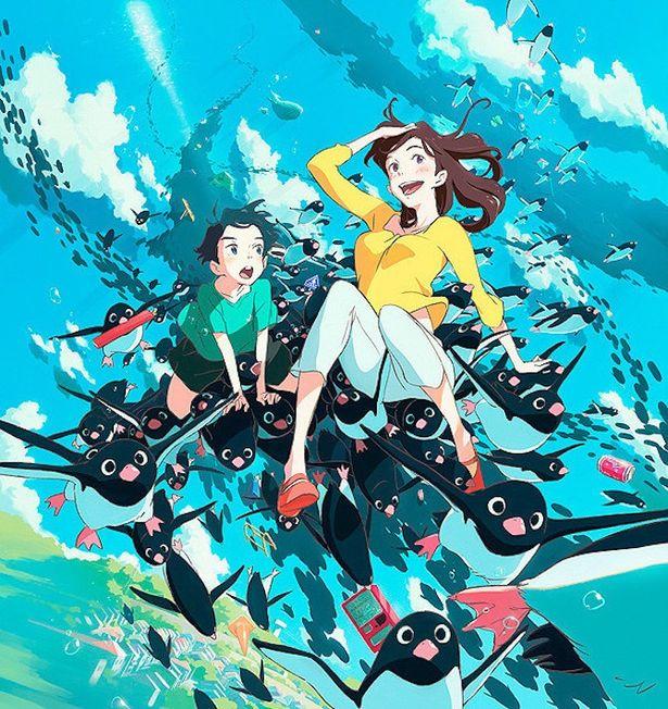 【写真を見る】お姉さんとアオヤマ君、ペンギンに乗って大冒険!躍動感あふれるビジュアルが印象的