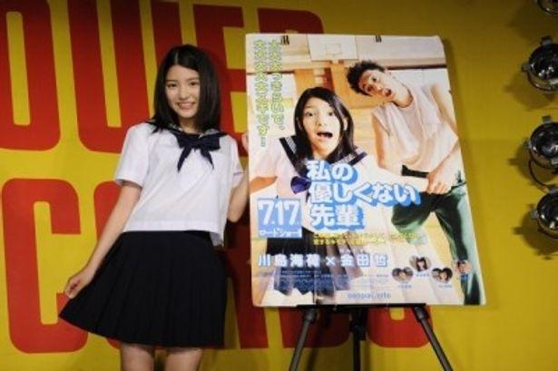 広末涼子の「MajiでKoiする5秒前」を本作主題歌としてカバー