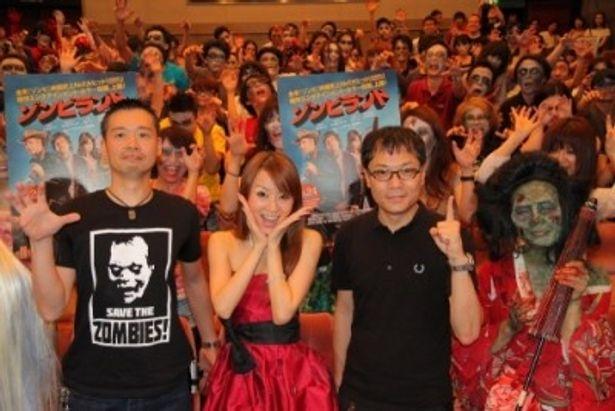 東京国際ファンタスティック映画祭にて。左から稲船敬二、鈴木亜美、いとうせいこう