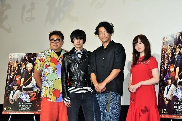 映画『銀魂2 掟は破るためにこそある』の舞台挨拶が大阪ステーションシティシネマで行われた