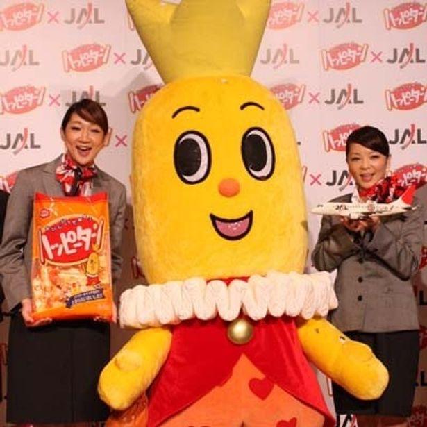 グランドスタッフの格好で登場した北陽の虻川美穂子と伊藤さおり。おめでたいニュースが続いた2人が近況を披露
