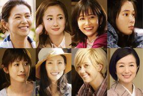 超豪華8人の女優たちが、食べて恋して元気になる!『食べる女』予告編が完成