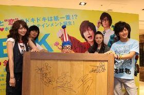 くいだおれ太郎の謎かけに『NECK』の相武紗希や溝端淳平らが大爆笑!